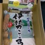 ふるさと納税 2014 米(伊勢ごころ)