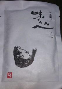フタバ鯛茶漬2