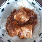 美味しいもの探検 成城石井麻婆豆腐