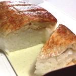 日本全国旅気分 炙りのどぐろ寿司
