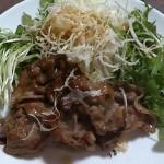 日本全国旅気分 ソラチ十勝 豚丼のたれ