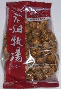 花畑生キャラポプ1