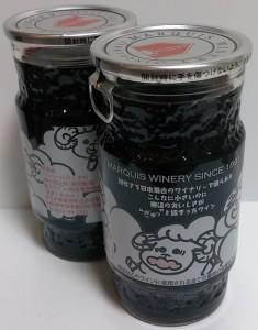 ギュッとワイン3