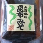 ふるさと納税2015  信州ロマン紀行(味噌)