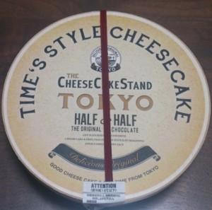 チーズケーキスタンド1