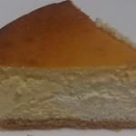 美味しいもの探検 チーズケーキスタンド