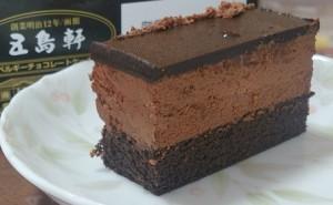 五島軒チョコケーキ4