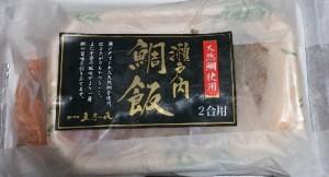 鯛飯の素1
