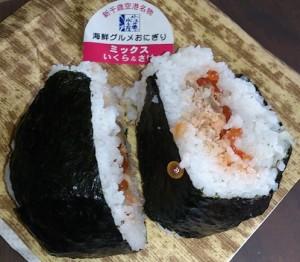 海鮮グルメおにぎり3