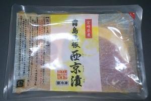 霧島黒豚ロース5