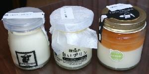 ふらのミルクプリン1