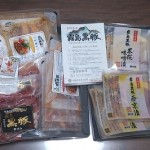 ふるさと納税2015 霧島黒豚ロースと生ハム(1)