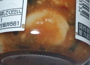 匠 おかず味噌31