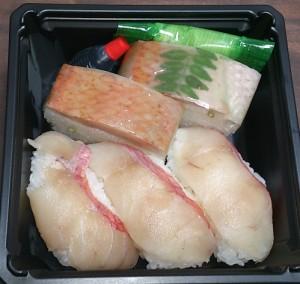 すし慶金目鯛1