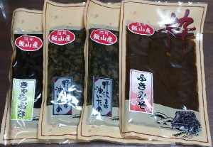 幻の米と飯山ご飯の友2
