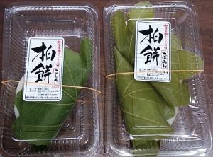 奈良井宿柏餅1