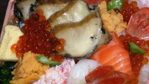 蔵 寿司3