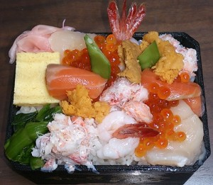 蔵 寿司5