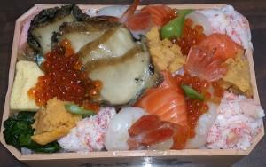 蔵 寿司2