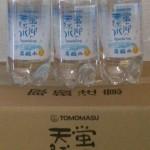 ふるさと納税 2015 蛍の郷の天然水(炭酸水)