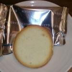 美味しいもの探検 チーズガーデン福袋2015
