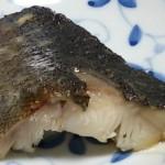 物産展 日本全国旅気分 加島屋銀鱈粕漬
