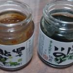 物産展 日本全国旅気分 四万十川のり佃煮