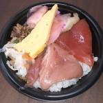 物産展 日本全国旅気分 黒紋マグロ丼