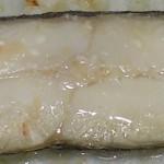 ふるさと納税2015 魚心漬 5種10切